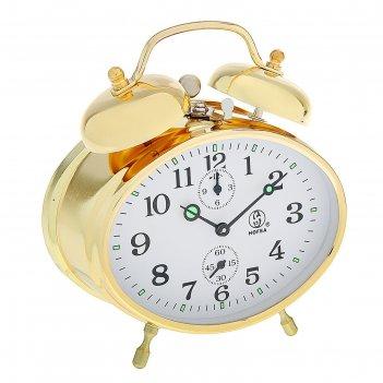 Будильник механический овал, золото, белый циферблат, 2 звоночка 12,5*14см