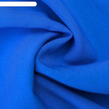 Ткань костюмная габардин, ширина 150 см, цвет василёк 260 г/п.м.