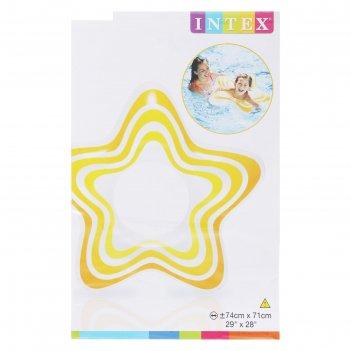 звезды для плавания