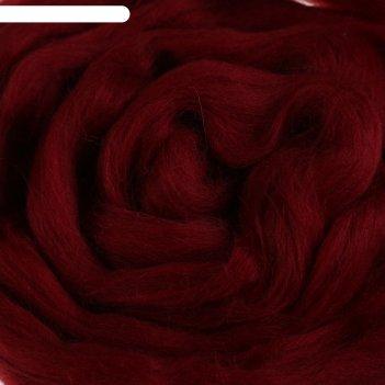 Шерсть для валяния 100% полутонкая шерсть 50 гр (047, бордо)