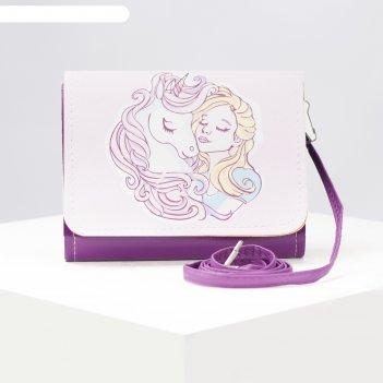 Детская сумка принцесса и единорог