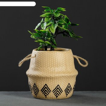 Кашпо керамическое плетеное 13*13см