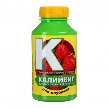 Удобрение калийвит для клубники, концентрированное, бутылка пэт, 0,22 л