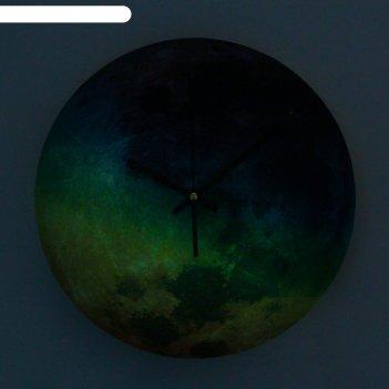 Часы настенные, серия: интерьер, луна, градиент, светятся в темноте, d=30