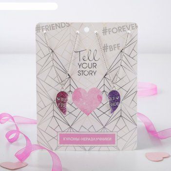 Кулон неразлучники яркие сердечки, цвет розово-фиолетовый в серебре, 45 см