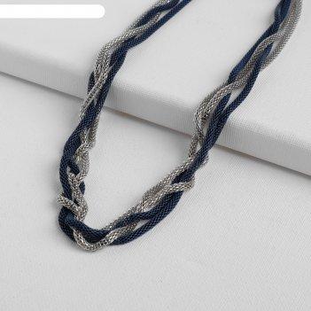 Бусы 2 нити трансформер (несколько способов носки), цвет сине-серебряный,