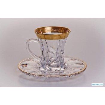 Набор для чая кристалайт - 430469(чашка90мл.+155мл.блюдце)