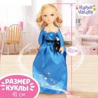 Кукла элен в бальном платье карнавальные истории, с аксессуарами