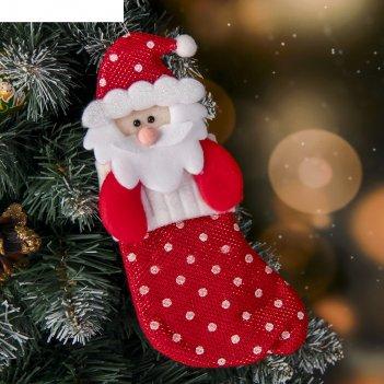 Носок для подарка блестящие горошины 10*21 см, дед мороз