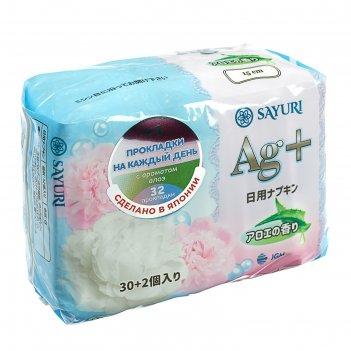 Ежедневные гигиенические прокладки с аром. алоэ argentum+, 15 см, 32 шт