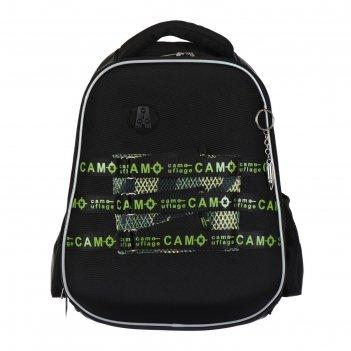 Рюкзак каркасный hatber ergonomic light 38 х 29 х 16, для мальчика camoufl