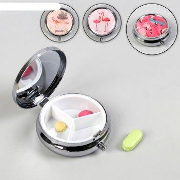 Таблетница фламинго, зеркальная поверхность, 3 секции, цвет микс