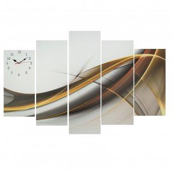 Часы настенные модульные «абстракция», 80 x 140 см