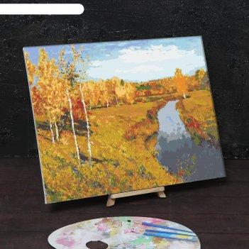 Картина по номерам на холсте с подрамником золотая осень левитан исаак  40