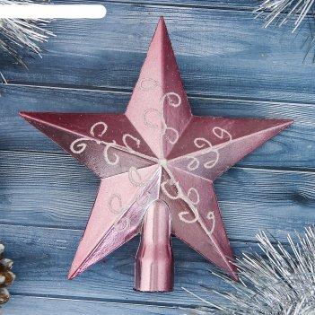 Наконечник звезда 15 см маджента кружева