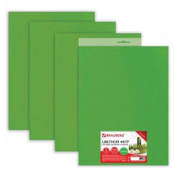Фетр а2, 3 листа, 1 цвет brauberg, зелёный