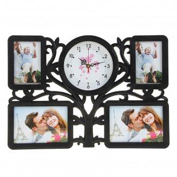 Часы настенные хайтек+4 фоторамки дерево черные, цифер микс (фото 10х15-2ш