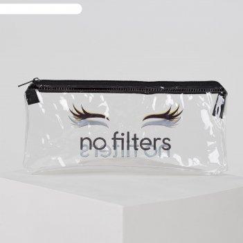 Косметичка-футляр no filters, плоская 20,5*9,5см