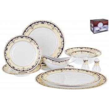 Набор столовый бристоль «ричард», 27 предметов