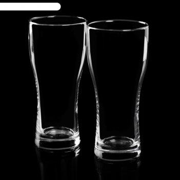 Набор стаканов для пива 500 мл pub, 2 шт