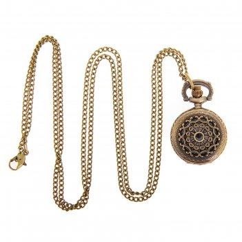 Карманные часы ажур, кварцевые, на цепочке 80см, d=2,5см