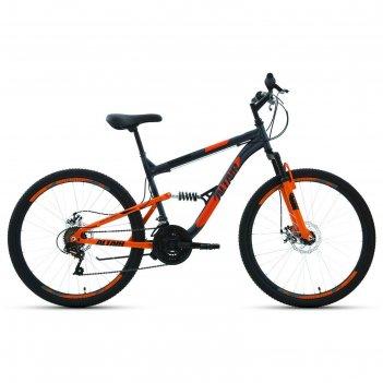 Велосипед 26 altair mtb fs 2.0 disc, 2020, цвет серый/оранжевый, размер 16