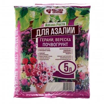 Почвогрунт 5 л (2,3 кг) азалия