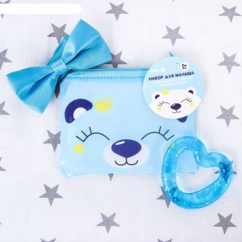 Детский набор «для малыша», 3 предмета: бабочка на шею, прорезыватель охла