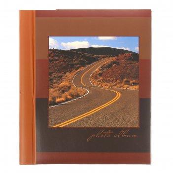 Фотоальбом магнитный 10 листов image art, пейзаж, микс