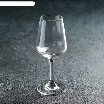 Бокал для вина 200 мл стоун классик