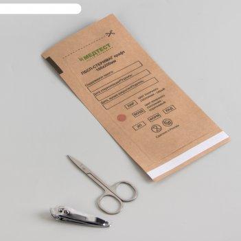 Крафт-пакет для стерилизации, 100 x 200 мм, цвет коричневый