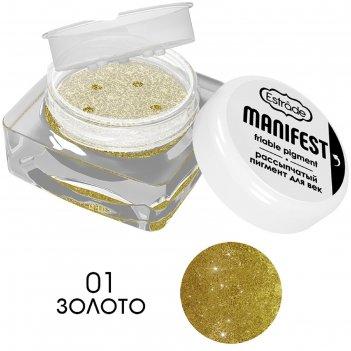 Рассыпчатый пигмент для лица estrade manifest, тон 01, золото