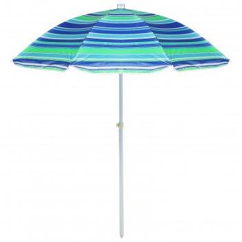 Зонт пляжный модерн с механизмом наклона, серебряным покрытием, d=160 cм