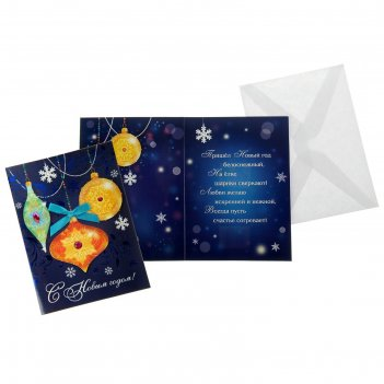 елочные открытки