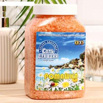 Соль для ванн ромашка 1,7кг банка