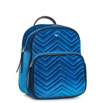 Рюкзак, отдел на молнии, цвет синий