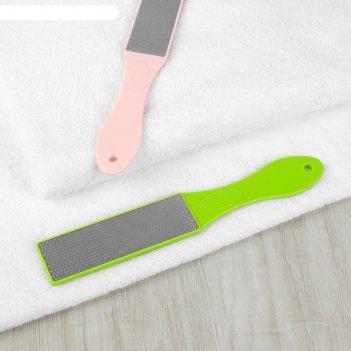 Тёрка для ног лазерная двухсторонняя прямоугольник, 4см, цвет микс