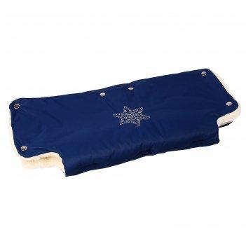 Муфта для рук на санки или коляску «снежинка» меховая, на кнопках, цвет си