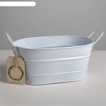Кашпо подарочное, белое for you, 25 х 15 х 11,5 см