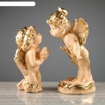 Статуэтка ангел и мотылек большой, набор 2шт бежевый