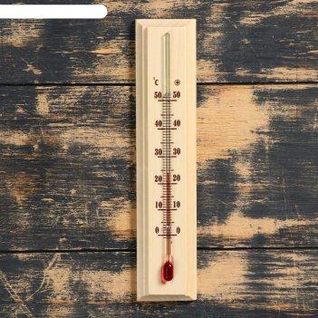 Термометр комнатный уют (от 0°c +50°c) 20х4.2х1.3 см