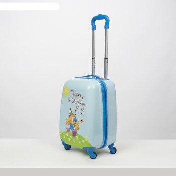 Чемодан детский, отдел на молнии, 4 колеса, цвет голубой
