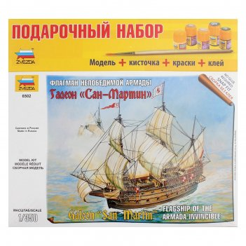 Сборная модель «флагман непобедимой армады «сан-мартин»