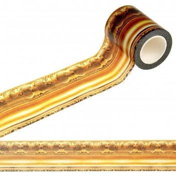 Клейкая лента декоративная золотая рамка