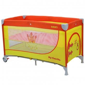 Манеж детский my castle,  цвет оранжевый/жёлтый