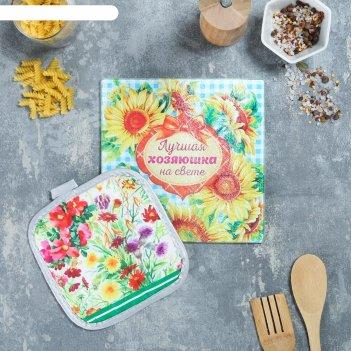 Многофункциональная кухонная доска + прихватка «лучшая хозяюшка», 20 см 14