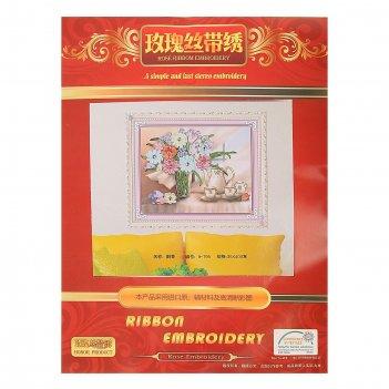 Набор для вышивания лентами цветы и чайный набор размер основы 40*34 см