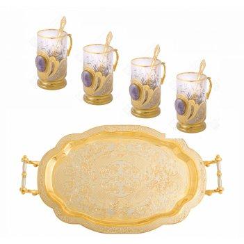 Набор чайный флюорит (поднос, 4 подстаканика)