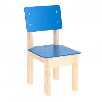 Стул детский №1 (н=220), цвет синий
