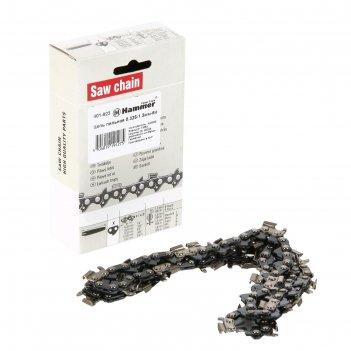 Цепь для бензопилы hammer flex 401-923, 15, шаг 0.325, паз 1.3 мм, 64 звен